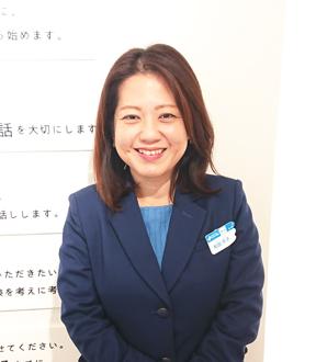 和田 京子